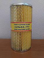 Масляный фильтр Альфа-211