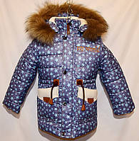 "Зимняя курточка ""my world"" для мальчиков 26 - 30 р."