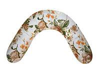 Подушка для беременных и кормления Олви (ОП-15)