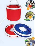 Складное ведро-трансформер  Foldaway Bucket (объем 9 л.)