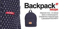 МОЛОДІЖНИЙ РЮКЗАК POOLPARTY backpack-anchor-darkblue