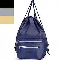 Рюкзак Dolly16 833 микс мешок, размер 37x43x10см с одним отделением, которое стягивается шнуром