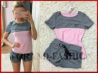 """Sport-Костюмчик """"Nike"""" цвет нежно-розовый"""