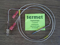 """Термопара """"Termet"""" тип G-19-01(жёлтый)"""