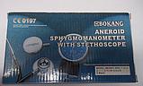 Тонометр измеритель артериального давления с стетоскопом Bokang без наушников СКЛАД 1 шт, фото 2