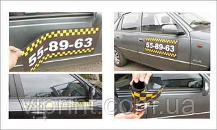 Магнитные наклейки на авто