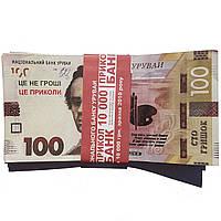 Деньги 100 гривен