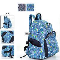 Рюкзак Dolly16 596 микс размер 30x40x25см, 440гр