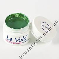 Гель-краска Le Vole CGP 029 зеленый
