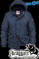 Демисезонная мужская куртка синяя