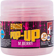 Бойлы Brain Pop-Up F1 M.Berry (шелковица) 10 mm 20 gr