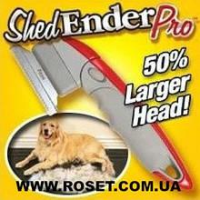 Щітка для тварин Shed Ender Pro