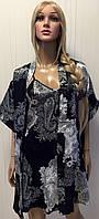 Комплект халат с ночной рубашкой, фото 1