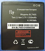 Аккумулятор (батарея) Fly IQ449 Pronto / BL-7405 (1350 mAh)