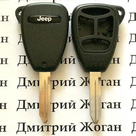 Корпус для автоключа Jeep (Джип) 3+1 кнопки, фото 2