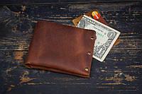 Мужской кожаный кошелек на заклепках , стильный цвет
