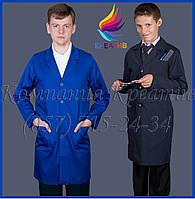 Халат для уроков труда с возможностью нанесения логотипа/вышивки (от 50 шт)