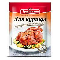 Приправа для курицы 30г Приправка 909571