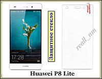 Защитное закаленное стекло для смартфона Huawei P8 Lite