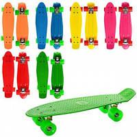 Скейт пенни борд MS 0848: дека пластик-антискол, полиуретановые колёса, 55*14,5 см, цвета разные