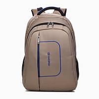 Рюкзак дорожний с отделением для ноутбука