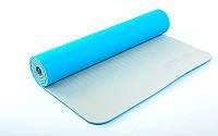 Коврик для йоги и фитнеса Yoga mat 2-х слойный TPE+TC 6mm FI-5172-2 ( 1.73*0.61*6mm) голубой-серый