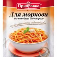 Приправа для моркови по-корейски (неострая) 25г Приправка 909631