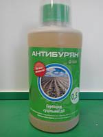 Гербіцид суцільної дії Антибур'ян 48% +60%дик. (аналог Урагану, Раундап) 500мл