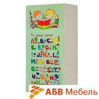 Шкаф 2D Мульти Алфавит (Світ Меблів ТМ)