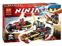 "Конструктор Bela Ninja 10444 (аналог Lego Ninjago 70600) ""Погоня на ниндзяциклах"" 230 дет"