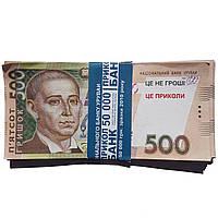 Деньги 500 гривен