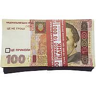 Деньги 100 гривен старые