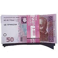 Деньги 50 гривен