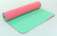 Коврик для йоги и фитнеса Yoga mat 2-х слойный TPE+TC 6mm FI-5172-13 ( 1.73*0.61*6mm) розовый -мятный