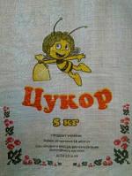 "Мешки полипропиленовые 30х45см ""Цукор"" Пчелка"