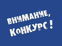 Конкурс ВКонтакте от 3G internet svit!