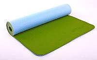 Коврик для йоги и фитнеса Yoga mat 2-х слойный TPE+TC 6mm FI-5172-15 ( 1.73*0.61*6mm) голубой-оливковый