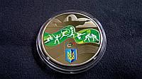 """Памятная монета Украины """"Игры XXXI олимпиады"""" 2 гривны (2016) UNC"""