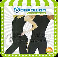 Костюм для похудения Sport slimming (комбинезон, неопрен)