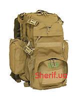 Рюкзак тактический 12 литров Max Fuch Operations Molle CB, 30363R