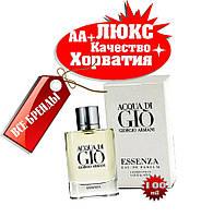 Armani Aqua di Gio Essenza for Men  Хорватия Люкс качество АА++ Армани Аква Эсенза мужские