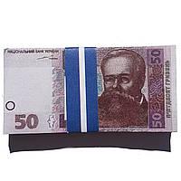 Деньги мини 50 гривен