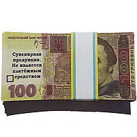 Деньги мини 100 гривен