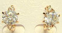 Серьги ХР позолота 18К колечки Крупный Кристалл в оправе по бокам мелкие, фото 1