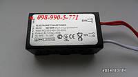Электронный трансформатор 60 вт для галогеновых ламп