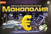 Игра настольная экономическая Монополия