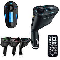 Плеер модулятор. Трансмиттер MP3 FM USB SD LCD в автомобиль. Автомобильный MP3 FM модулятор. Код: КДН379