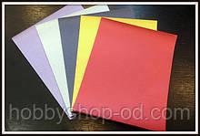 Набір паперу з перламутровим ефектом 15*19 см