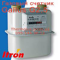 Газовый счетчик Gallus G2.5 - Галлус 2000