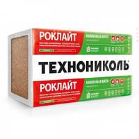 Утеплитель базальтовый Роклайт 1200*600*50 ММ( 30 ПЛ.)